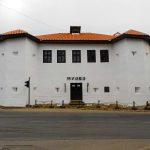 Завичајни музеј Bласотинце