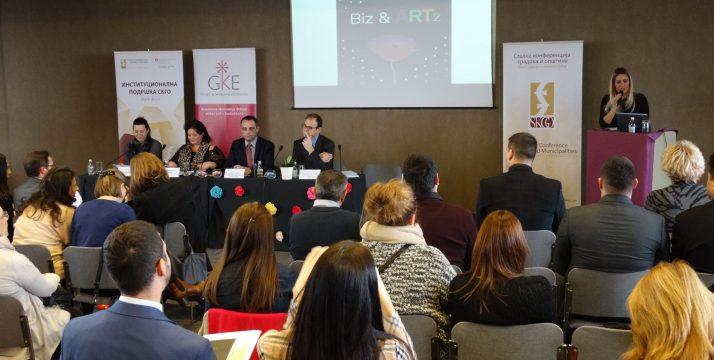 Stalna-konferencija-gradova-i-opština-Savez-gradova-i-opština-Srbije